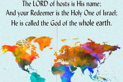 God of the Whole Earth--Isaiah 54:5